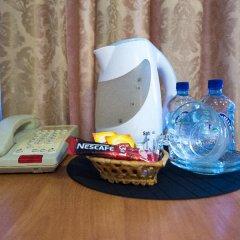 Отель Спутник 3* Стандартный номер фото 31