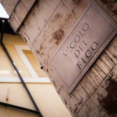 Отель Borgofico Relais & Wellness фото 12