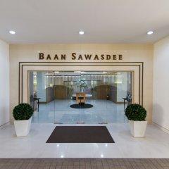 Отель Baan Sawasdee Бангкок интерьер отеля фото 2