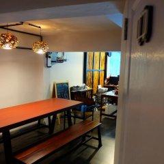Arun Old Town Hostel развлечения