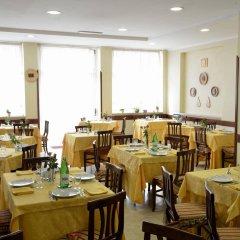 Hotel Marconi Фьюджи питание