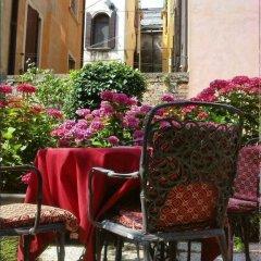 Отель Amadeus Италия, Венеция - 7 отзывов об отеле, цены и фото номеров - забронировать отель Amadeus онлайн фото 15