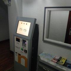 Отель Pension Arias банкомат