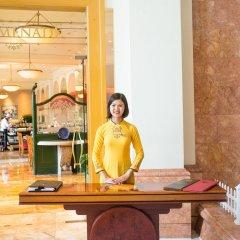 Hanoi Daewoo Hotel развлечения