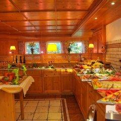 Hotel Sunnwies Сцена питание фото 3