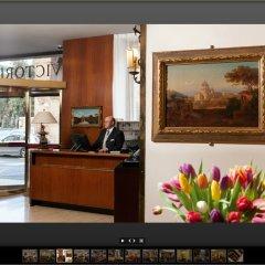 Отель Victoria Италия, Рим - 3 отзыва об отеле, цены и фото номеров - забронировать отель Victoria онлайн интерьер отеля