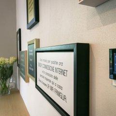Отель Residence Flora Италия, Меран - отзывы, цены и фото номеров - забронировать отель Residence Flora онлайн интерьер отеля фото 3