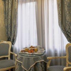 Отель Locanda Al Leon в номере фото 2