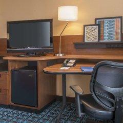 Отель Fairfield Inn & Suites by Marriott Frederick удобства в номере