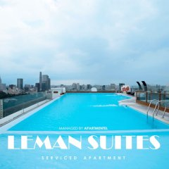 Отель Léman Suites - managed by Apartmentel Хошимин бассейн фото 2