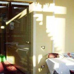 Отель Locanda Conterie Венеция спа фото 2