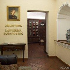 Отель Fiesta Americana Hacienda San Antonio El Puente Cuernavaca Ксочитепек интерьер отеля