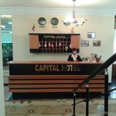 Отель Капитал гостиничный бар