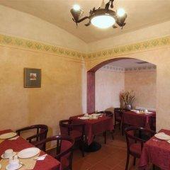 Отель EA Hotel Jelení dvur Prague Castle Чехия, Прага - 7 отзывов об отеле, цены и фото номеров - забронировать отель EA Hotel Jelení dvur Prague Castle онлайн сауна