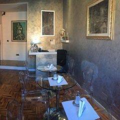 Отель Relais Conte Di Cavour De Luxe питание