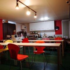 Kimchee Downtown Guesthouse - Hostel питание фото 2