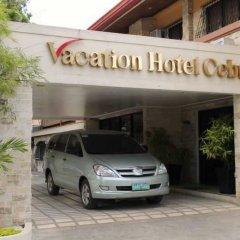 Vacation Hotel Cebu парковка