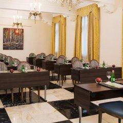 Отель Hilton Москва Ленинградская питание