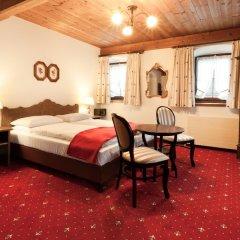 Hotel Postwirt комната для гостей фото 3