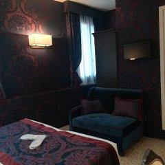 Отель Locanda Antica Venezia комната для гостей фото 2