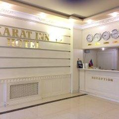 Отель Karat Inn Азербайджан, Баку - отзывы, цены и фото номеров - забронировать отель Karat Inn онлайн интерьер отеля