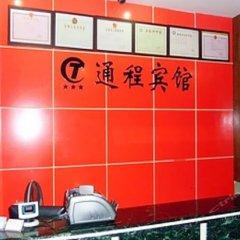 Отель Tongcheng Hotel Guangzhou Huangsha Avenue Китай, Гуанчжоу - отзывы, цены и фото номеров - забронировать отель Tongcheng Hotel Guangzhou Huangsha Avenue онлайн в номере