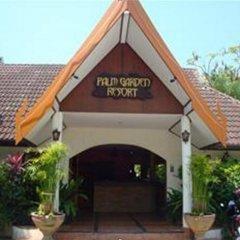 Отель Palm Garden Resort развлечения