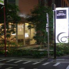 Hakata Tokyu REI Hotel парковка