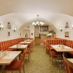 Отель Goldene Krone 1512 Зальцбург помещение для мероприятий