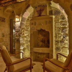 Antik Cave House Турция, Ургуп - отзывы, цены и фото номеров - забронировать отель Antik Cave House онлайн интерьер отеля фото 2