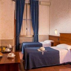 Hotel Ciao в номере