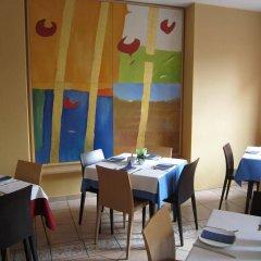 Отель Westend Hotel (ex Hotel Kurpfalz) Германия, Мюнхен - - забронировать отель Westend Hotel (ex Hotel Kurpfalz), цены и фото номеров питание