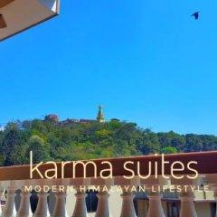 Отель Karma Suites Непал, Катманду - отзывы, цены и фото номеров - забронировать отель Karma Suites онлайн балкон