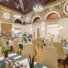 Отель WANDL Вена питание фото 2
