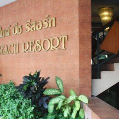 Отель Mike Beach Resort Pattaya парковка