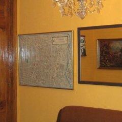 Отель Hostal La Selecta Испания, Мадрид - отзывы, цены и фото номеров - забронировать отель Hostal La Selecta онлайн удобства в номере фото 2