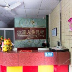 Отель Fengxiang Hostel Китай, Чжуншань - отзывы, цены и фото номеров - забронировать отель Fengxiang Hostel онлайн интерьер отеля