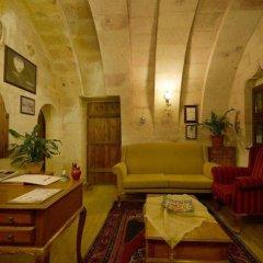 Babayan Evi Cave Hotel Турция, Ургуп - отзывы, цены и фото номеров - забронировать отель Babayan Evi Cave Hotel онлайн удобства в номере