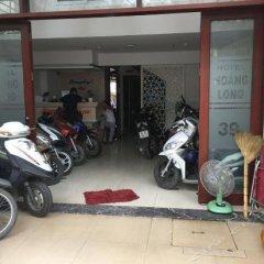 Hoang Long Hotel парковка