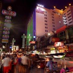 Hotel Royal Bangkok Chinatown Бангкок