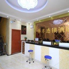 Huafeng Chain Hotel Shenzhen Tanglang Шэньчжэнь гостиничный бар