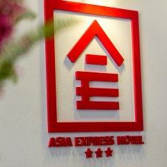 Asia Express Hotel интерьер отеля фото 4
