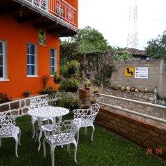 Отель Cabañas los Encinos Гондурас, Тегусигальпа - отзывы, цены и фото номеров - забронировать отель Cabañas los Encinos онлайн фото 13