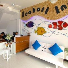 Отель Sea Host Inn Таиланд, Пхукет - отзывы, цены и фото номеров - забронировать отель Sea Host Inn онлайн детские мероприятия