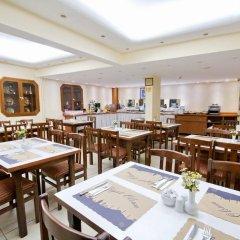 Historia Hotel - Special Class питание