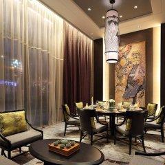 Отель Wanda Realm Neijiang питание фото 3