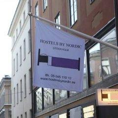 Отель Hostels By Nordic Швеция, Стокгольм - 6 отзывов об отеле, цены и фото номеров - забронировать отель Hostels By Nordic онлайн парковка