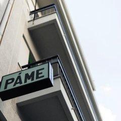 Отель Pame House Греция, Афины - отзывы, цены и фото номеров - забронировать отель Pame House онлайн фото 9
