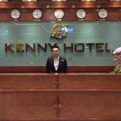Kenny Ha Long Hotel интерьер отеля