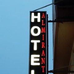 Отель Almirante Испания, Ла-Корунья - отзывы, цены и фото номеров - забронировать отель Almirante онлайн удобства в номере